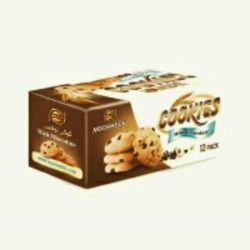 کوکی شکلاتی نوشین خرید در سوغات پارس Www.soghatepars.com  #کوکی#سوغات#شمال