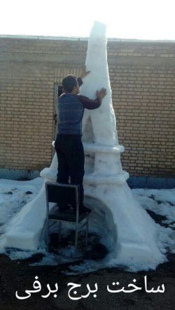 هنر نزد ایرانیان است و بس اکبر منبت کار و هنر ساخت برج ایفل در روستای بابابیر