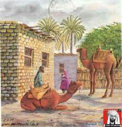 تابلو نقاشی قوم بلوچ     #بلوچ#بلوچستان#نقاشی#تابلو