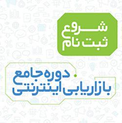 طراحی بنر وبسایت تلگرام پشتیبانی:09179798533 www.amvajweb.ir