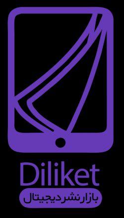 طراحی لوگو تلگرام پشتیبانی:09179798533 www.amvajweb.ir