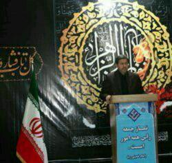 #شهردار_اصفهان: حرکت پرشتاب در مسیر #توسعه_مناطق_محروم/ اجرای سه مراسم #افتتاح #پروژه در سطح منطقه۱۱ در سالجاری