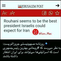 #انگلیسی #سیاسی #روحانی #اسرائیل #english #English