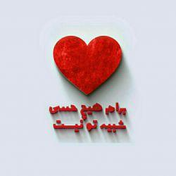 دوستت دارم به دلیلی که ندارم و نمیدانم که چرا دوستت دارم...❤️