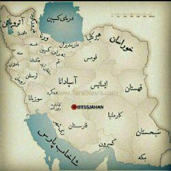بچه کجایی خودم تهران