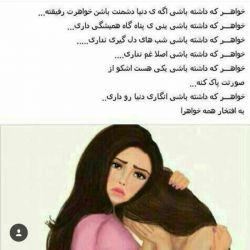 @sodabeh80  @goodlady  @i.you  @shima26  @majidkazemi  @mm175992  @mahsa1491  @mah_ali  @tablet  @sanaz94  @sahel55  @sahar___s  @maryam0009  @roya_sd  @bita..  @nazijohn  @norash  @bahar_n  @toktamnoori  @masiiiiiiii  @mahya2323