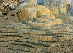 چشمه پلکانی میبد یزد #ایران_زیبا