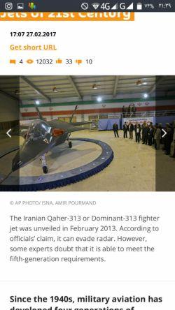 لیست پیشرفته ترین جنگنده های قرن21 که درسایت اسپوتنیک منتشر شده است قاهر-313 هم دراین لیست قرار دارد https://sputniknews.com/photo/201702271051073847-fifth-generation-fighters/  @del3pordeha