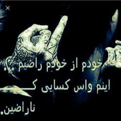 ✘مـــــا عـــــاـבتمـۅنہ همیشــــہ نۅر بــــالا  بریــــم➣  اگــــــہ چشـــــاټ اذیــــــت میشــــــہ ✘ میتـــــۅنی  از روبـــــہ رۅمــــۅݩ گـــــم شـــی☆✔