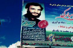 سردار شهید محمد منتظرالقائم ، فرمانده سپاه یزد، شهید حادثه طبس