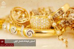 مرجع عکس نوشته های مذهبی  فرهنگی و... t.me/aks_giyam www.lenzor.com/MEHDI_SAVIOUR giyam.ir