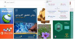 بهبود رتبه محبوبیت ساتیجی در ایران و جهان در کمتر از 2 ماه به لطف شما عزیزان با بیش از 6000000 بهبود  رتبه، اکنون رتبه محبوبیت ساتیجی در جهان به زیر 1.4 میلیون و در ایران به زیر 20 هزار رسید