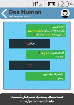 #بنر مرتبط با چهارشنبه سوری * یکی از کارهای من (محمدرضا روحانی)