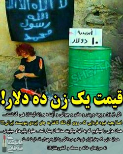 #مدافعان_شرف  انسانیت مرز نداره داداش... انتشار گسترده...به عشق شهدای #مدافع_حرم ...