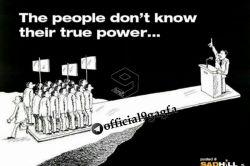 مردم از قدرت خود بی خبرند....