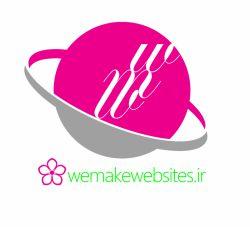 طراحی لوگو حرفه ای طراحی لوگو ترکیبی شماره سفارش:09179798533 www.amvajweb.ir
