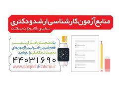 طراحی بنر حرفه ای وبسایت طراحی بنرصفحه فرود طراحی بنر صفحه محصول شماره سفارش:09179798533 www.amvajweb.ir