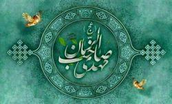 درهیاهوی شب عید تو را گم کردیم غافل ازاینکه شما اصل بهاری آقا  #اَللهُم عَجِل لِوَلیکَ الفَرَج  التماس دعا مهدی