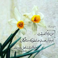 لحظات سال تحویل لحظه هایی که دلتون میگیره دو رکعت نماز واسه ظهر بخونین       یاعلی      عید مبارک