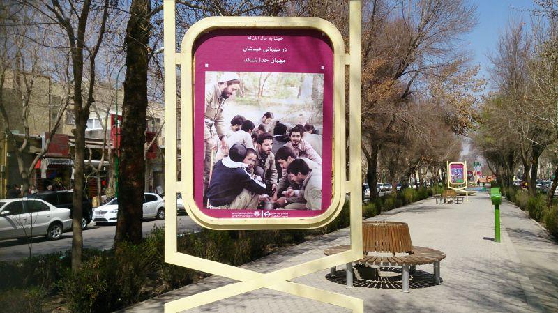 قاب شهدا- فضاسازی نوروز96- سازمان زیباسازی شهر اصفهان