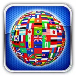 #پرچم_کشورها