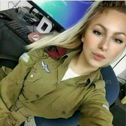 کی دلش میاد بگه مرگ بر اسراییل آخه خخخ