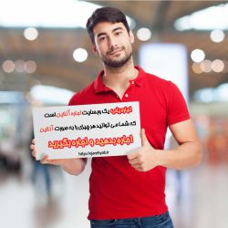 #اجاره_یاب یک وب سایت #اجاره_آنلاین است که شما می توانید #هر_چیزی را به صورت #آنلاین #اجاره کنید و همچنین به #اجاره بدهید.-- http://ejarehyab.ir---شبکه های اجتماعی ما: ejarehyab.ir@