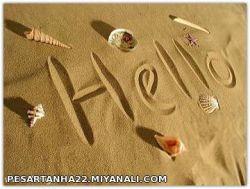 سلام به همگی ..  عیدتون مبارک مبارک