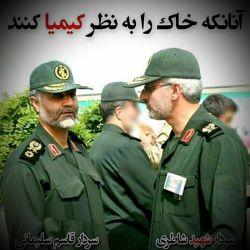 #سرداران-عشق