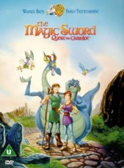 انیمیشن شمشیر جادویی