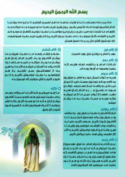طرح عهد با امام زمان (ارواحنا له الفدا) // جهت انتشار در مراسم #اعتکاف // اجرا شده برای اولین بار در بزرگترین اعتکاف دانشجویی کشور  // طرح کامل #عهدنامه را از کانال تلگرامی #موشکافی دریافت کنید: @Mushekafi