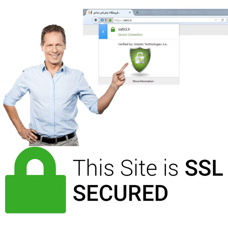 مجوز ارتباط امن فروشگاه اینترنتی ساتیجی - فروشنده اخذ و نصب گردید زین پس تمامی اطلاعات تبادلی بین شما و فروشگاه با بالاترین سیستم امنیتی رمزنگاری شده و ایمن خواهد بود https://satici.ir