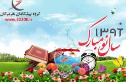 طراحی بنر حرفه ای وبسایت http://www.amvajweb.ir telegram:09179798533