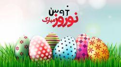 http://www.amvajweb.ir telegram:09179798533 طراحی بنر حرفه ای وبسایت