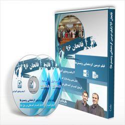 http://www.amvajweb.ir telegram:09179798533 طراحی کاور و لیبل cd , dvd