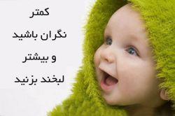 *ـــــــــ*