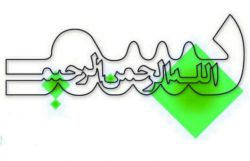 بسم الله الرحمن الرحیم،صبح همه لنزوری ها بخیر،پستی که دیروز گذاشتم چون ناقص اومد حذفش کردم،خواستم این اولین پستم باشه درواقع یعنی،،،سلام لنزور،،،