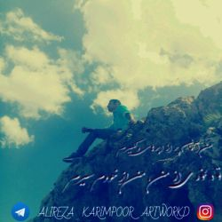 عکس زیبا در استان فارس کوه های دریاچی نمک   پیج اینستاگرامم:alireza__karimpoor