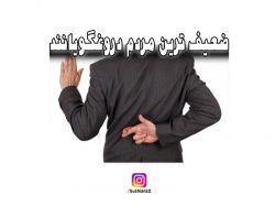 Instagram.com/Sushian2