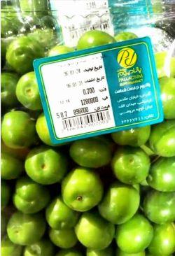 گوجه سبز کیلوئی 128000 تومان در مرکز تجاری پالادیوم تهران  نوش جان مایه دارها