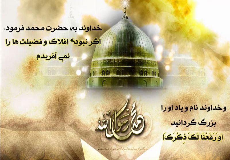 #محمد_برگزیده_خدا.... خداوندا رسولت را نشناختند که اینگونه به مقام والایش جسارت کردند اللهم العن اعداء رسولک