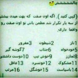 منتظر جواب های گرمتان هستیــــــــم  @...tara...   @..sana...   @hosein...h @prans  @mojtabaandishmand