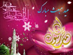 عیدتون مبارک دوستان عزیزم