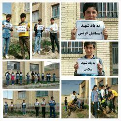 اولین شهید مدافع حرم هشترود