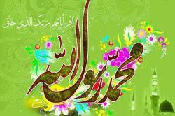 سلام عید همگیتون مبارک.