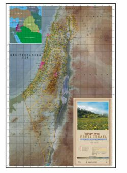 نقشه کشور #فلسطین، به امید اتحاد تمام کشورها و ملتهای اسلامی و نابودی اسرائیل جعلی و آزادسازی قدس شریف و فلسطین