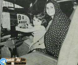 این خانم زینت نام دارد اهل آذربایجان..درسال 1349به وسیله حساب پس اندار در قرعه کشی برنده این هواپیما شد..این چادر و کابین هواپیما تصویر جالبی را بوجود اورده..