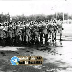 رژه دختران سپاه دانش وبهداشت..-- مشهد1350..