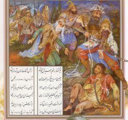 فیلم سینمایی افسانه های جاویدان ایران - بیژن و منیژه