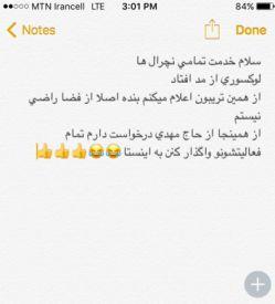 @mahdipashazadeh